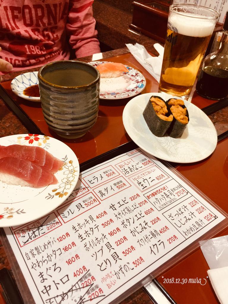 f:id:karutakko-muratan:20181231112447j:plain