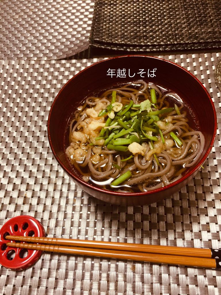 f:id:karutakko-muratan:20190101133004j:plain