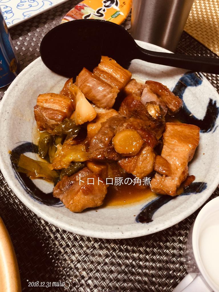 f:id:karutakko-muratan:20190101133216j:plain