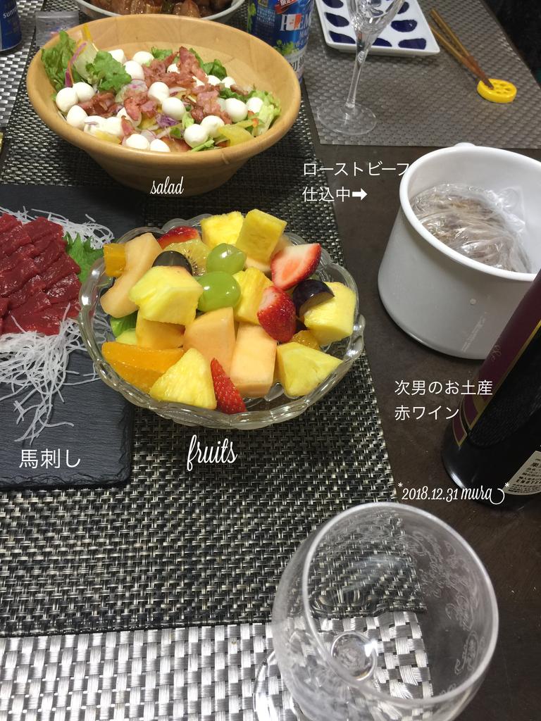 f:id:karutakko-muratan:20190101133237j:plain