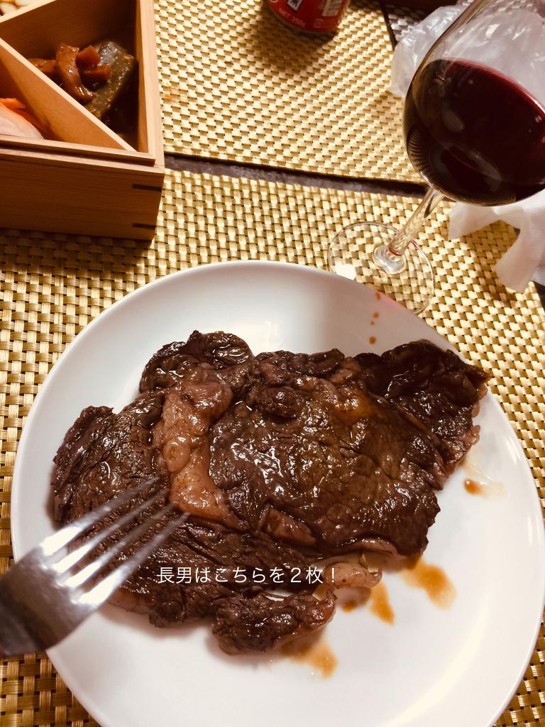 f:id:karutakko-muratan:20190102092657j:plain