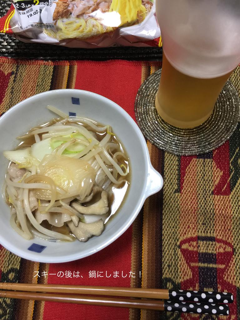 f:id:karutakko-muratan:20190104004743j:plain
