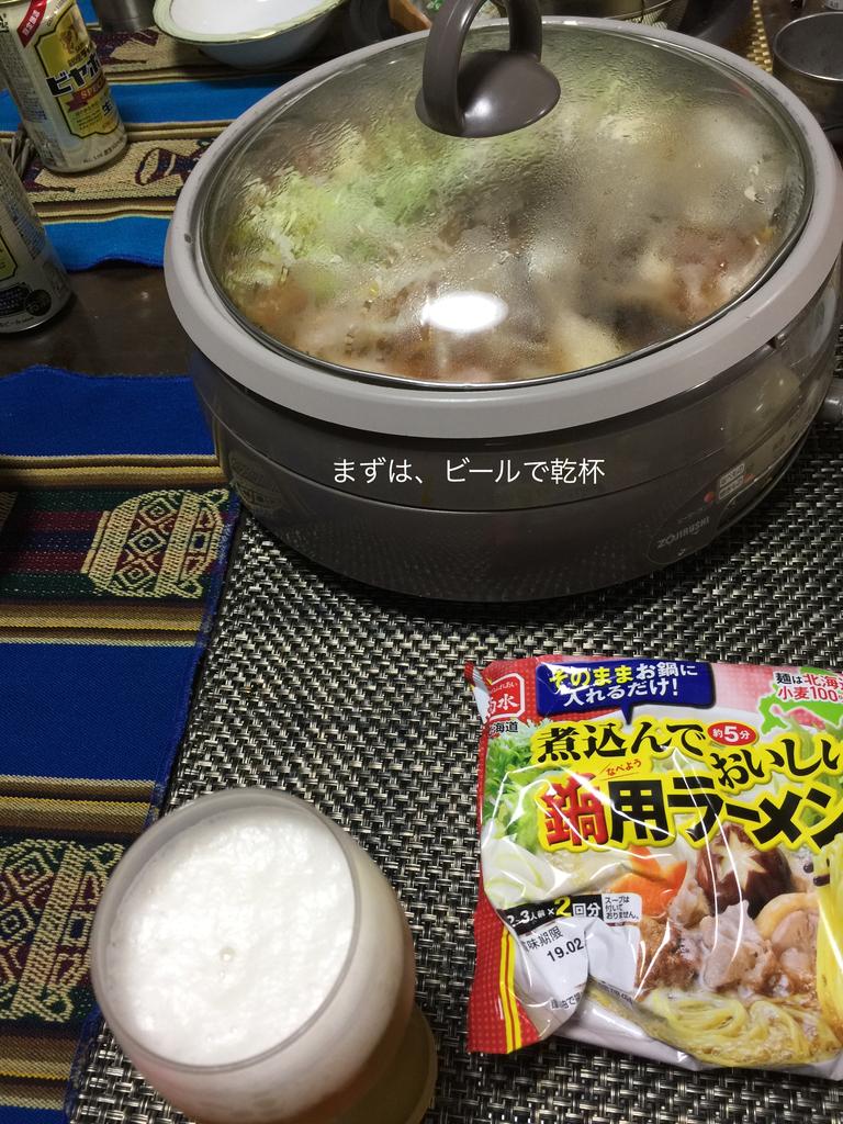 f:id:karutakko-muratan:20190104004806j:plain
