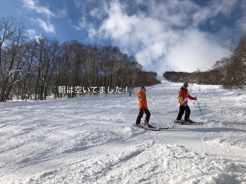 f:id:karutakko-muratan:20190104004912j:plain
