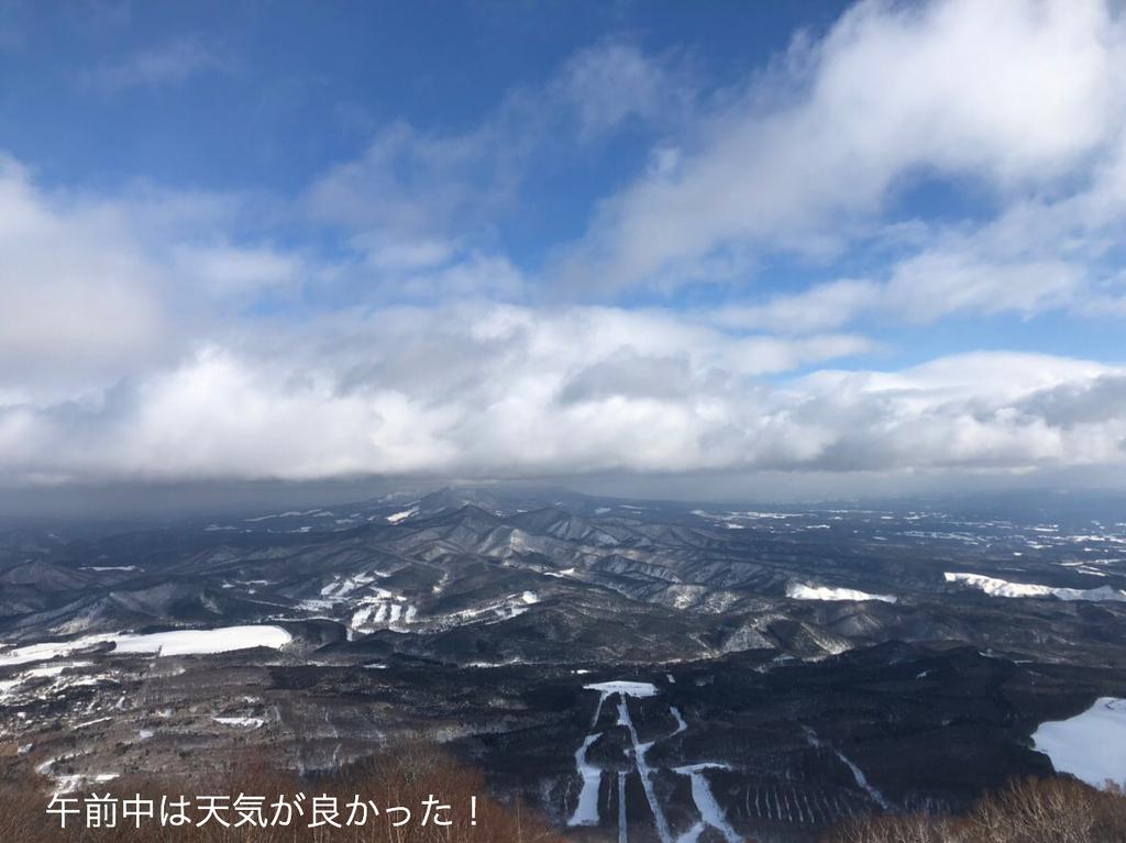 f:id:karutakko-muratan:20190104004928j:plain