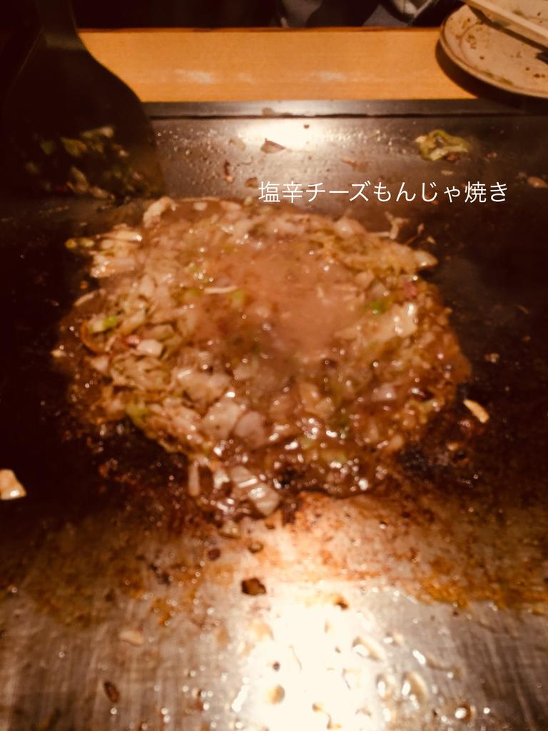 f:id:karutakko-muratan:20190106103647j:plain