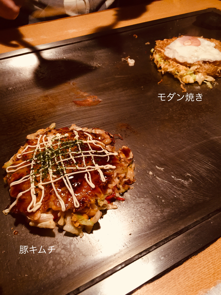 f:id:karutakko-muratan:20190106103707j:plain