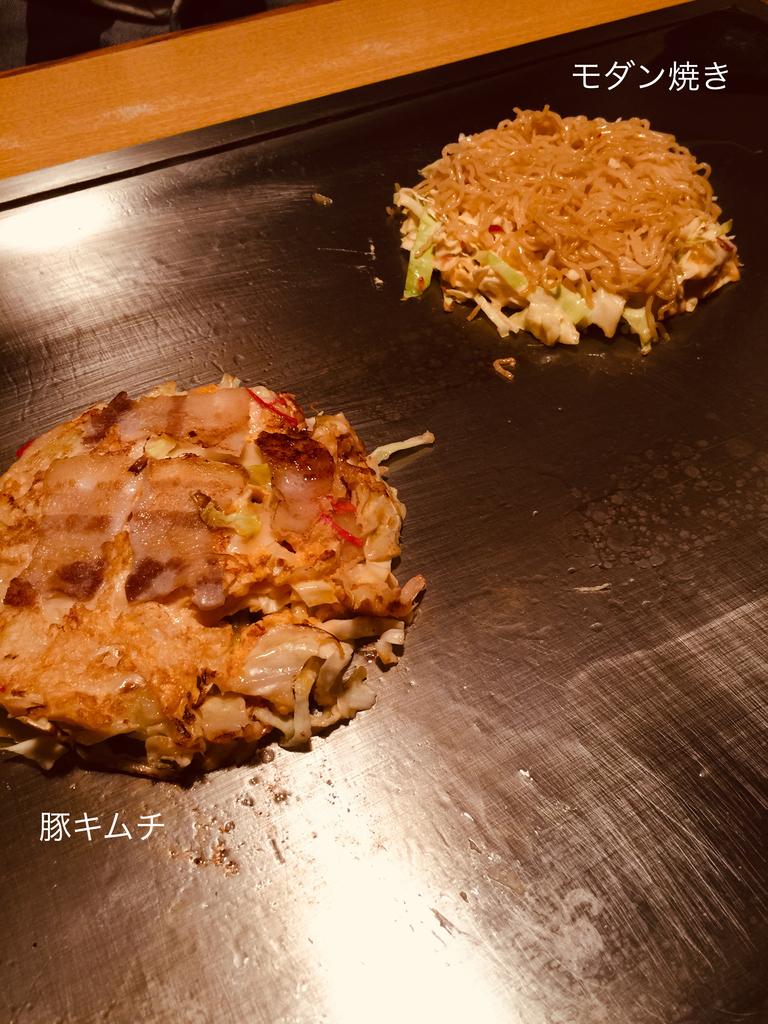 f:id:karutakko-muratan:20190106103729j:plain