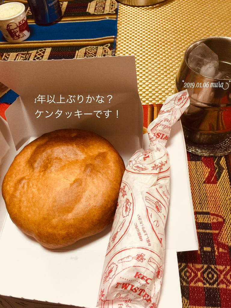 f:id:karutakko-muratan:20190107085124j:plain