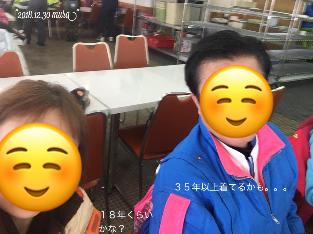 f:id:karutakko-muratan:20190108105402j:plain