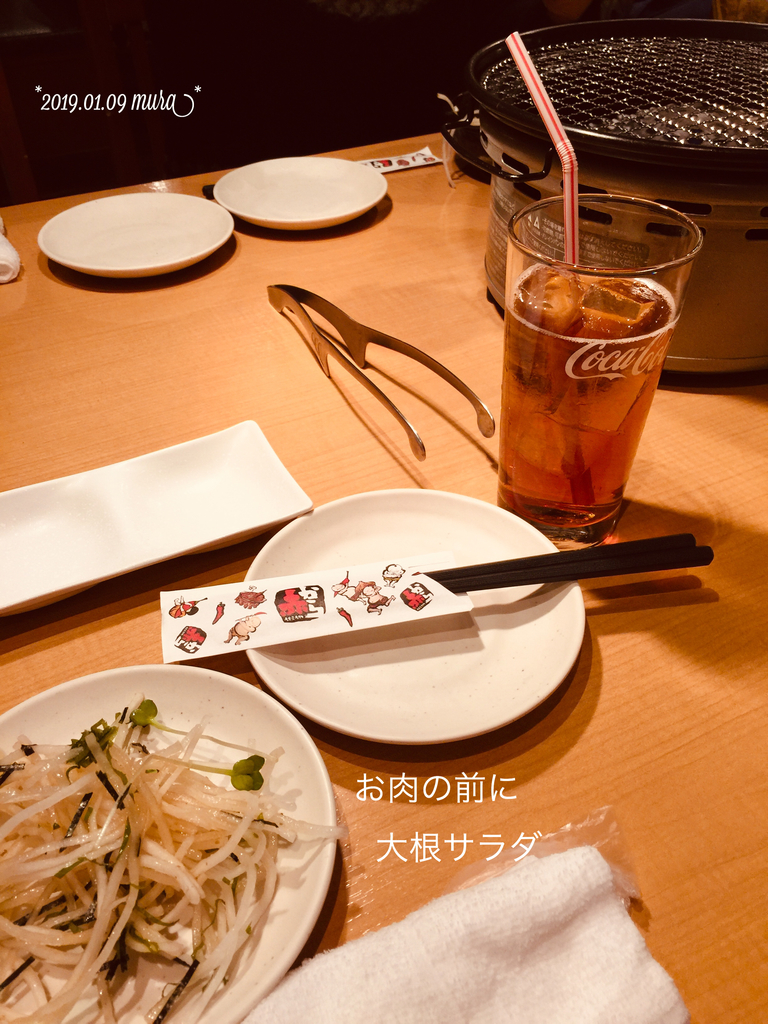 f:id:karutakko-muratan:20190110111543j:plain