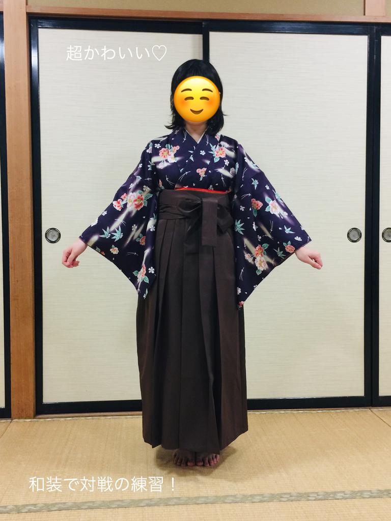 f:id:karutakko-muratan:20190110111624j:plain
