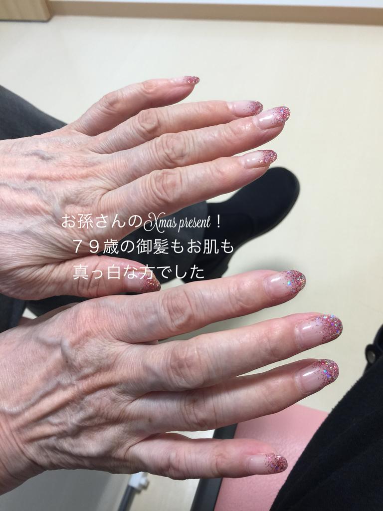 f:id:karutakko-muratan:20190111102814j:plain