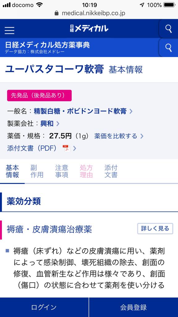 f:id:karutakko-muratan:20190112103237p:plain