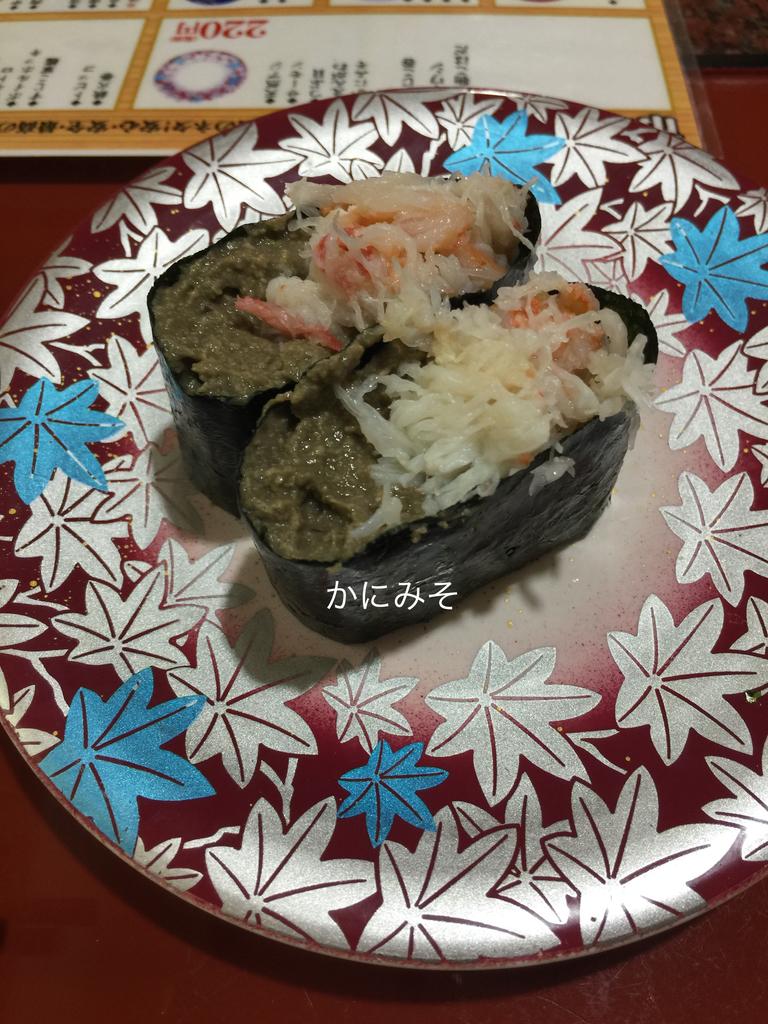 f:id:karutakko-muratan:20190113011902j:plain