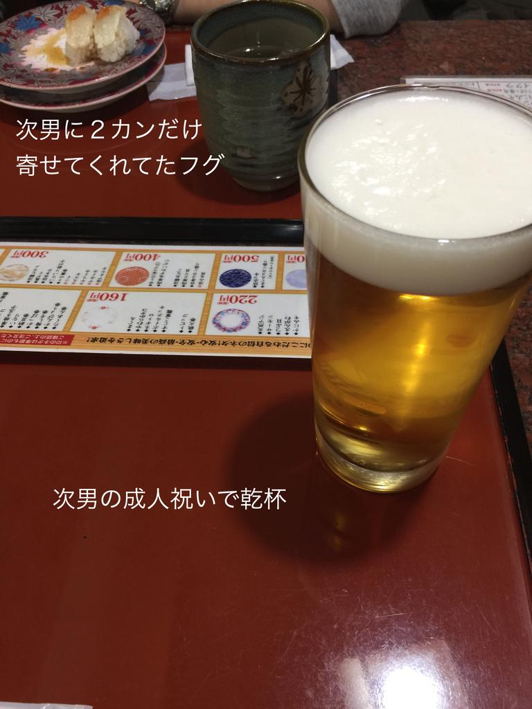 f:id:karutakko-muratan:20190113012008j:plain