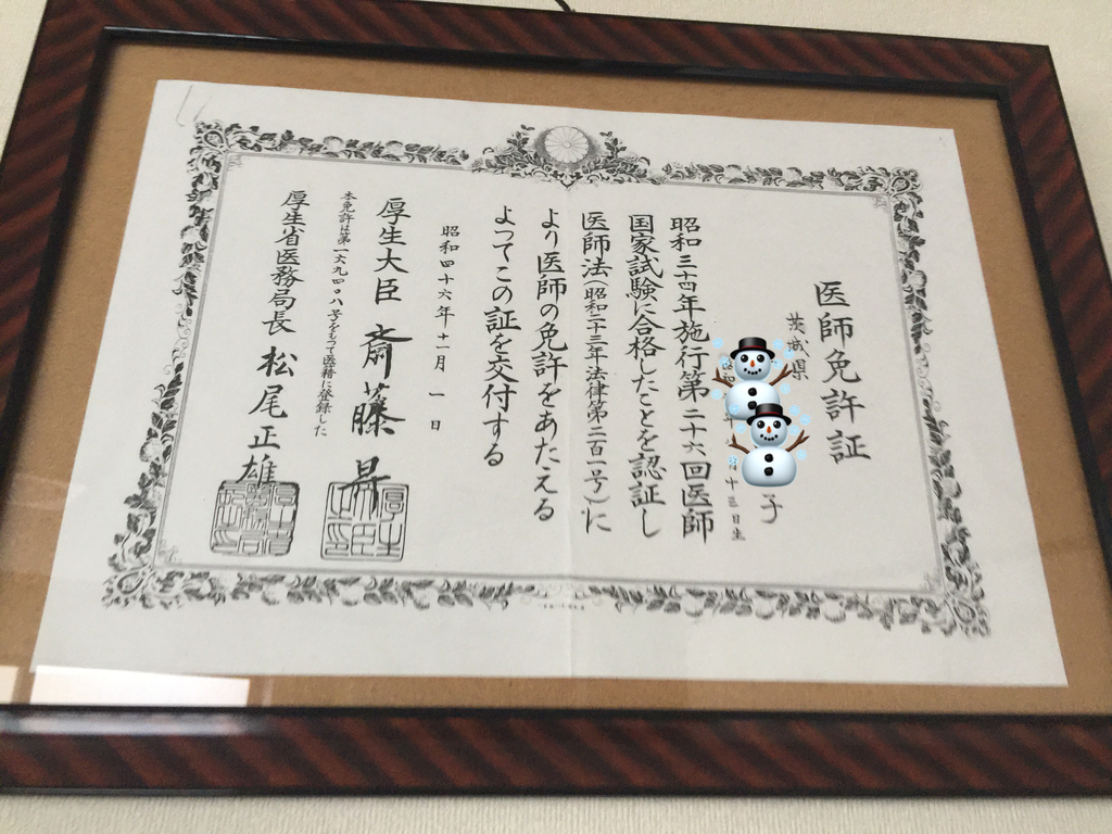 f:id:karutakko-muratan:20190113012026j:plain