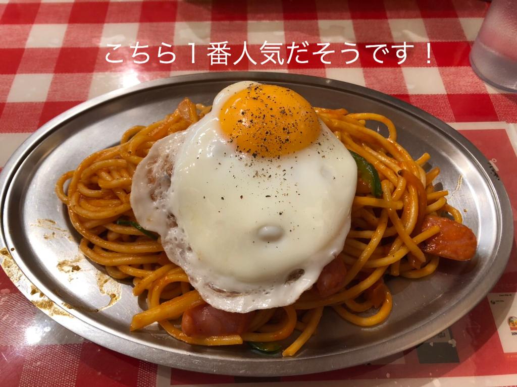 f:id:karutakko-muratan:20190115111004j:plain