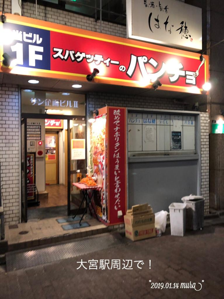 f:id:karutakko-muratan:20190115111016j:plain