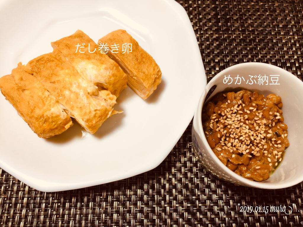 f:id:karutakko-muratan:20190116100620j:plain