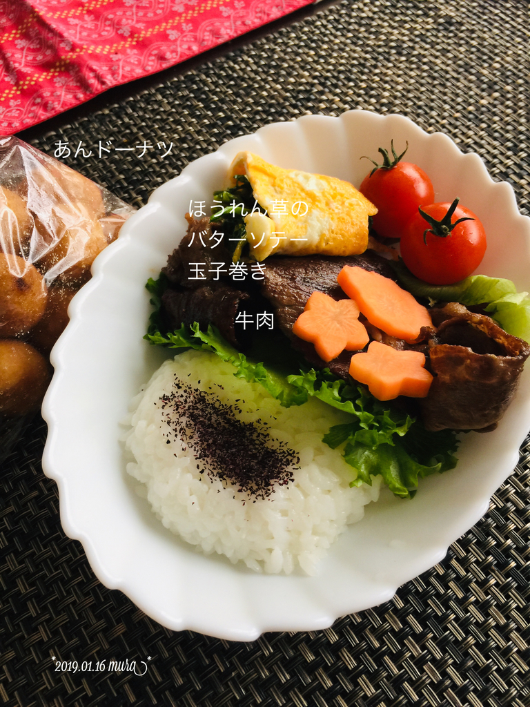 f:id:karutakko-muratan:20190117102452j:plain