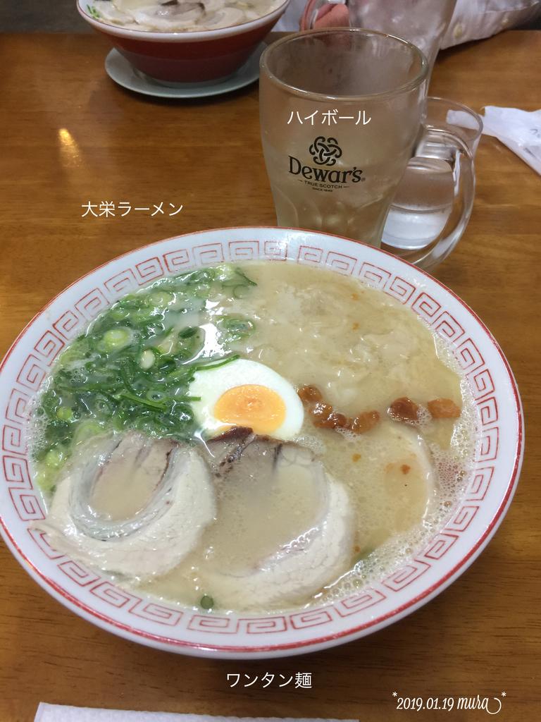 f:id:karutakko-muratan:20190120103818j:plain