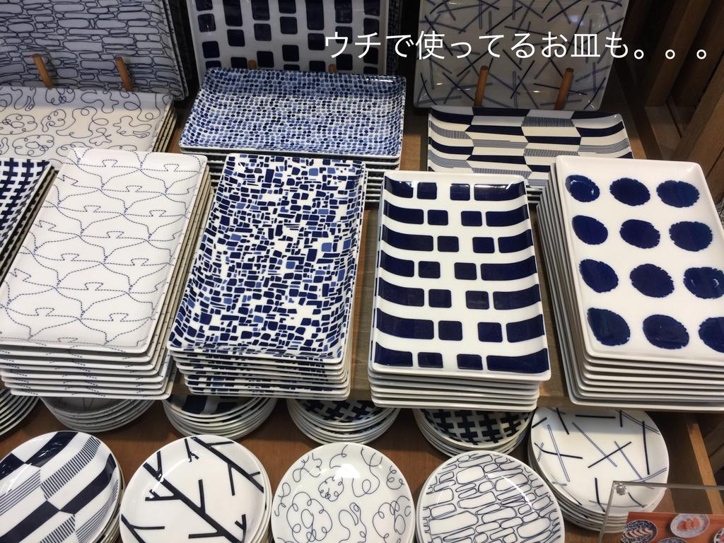 f:id:karutakko-muratan:20190121001918j:plain