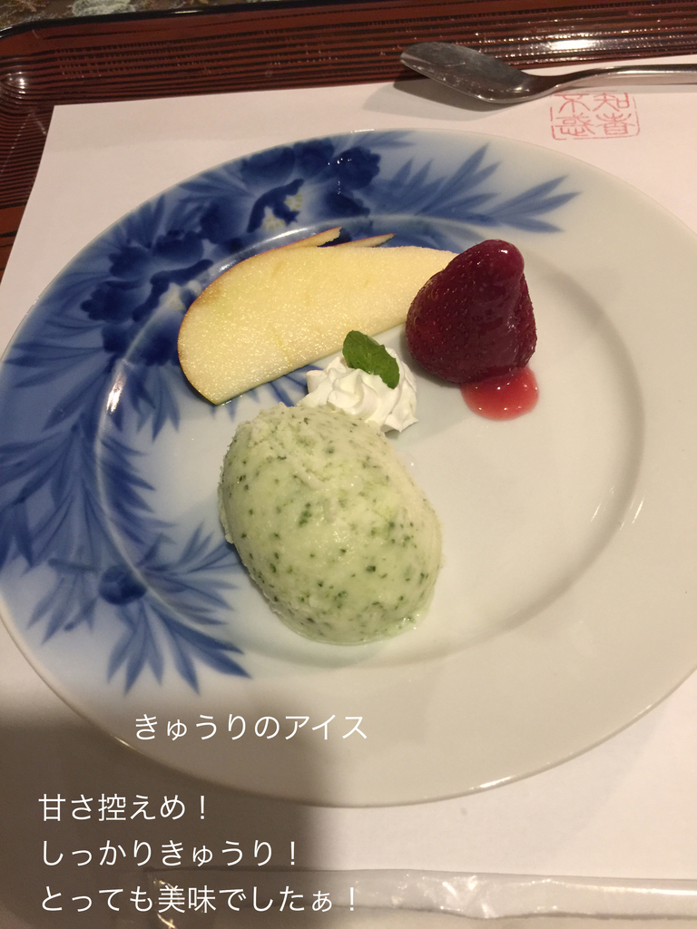 f:id:karutakko-muratan:20190121002110j:plain