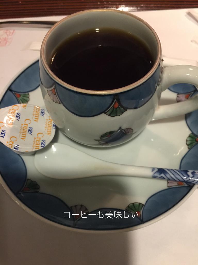 f:id:karutakko-muratan:20190121002131j:plain