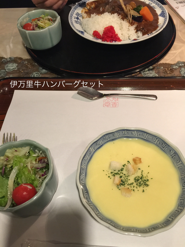 f:id:karutakko-muratan:20190121002236j:plain