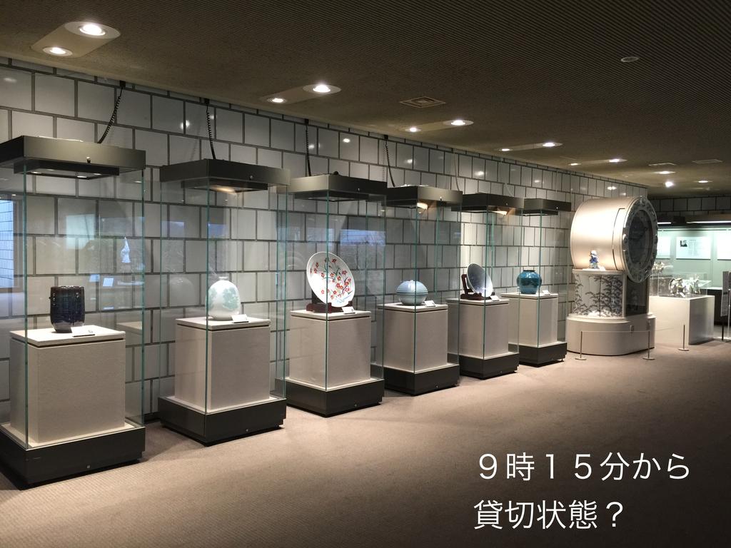 f:id:karutakko-muratan:20190121002510j:plain