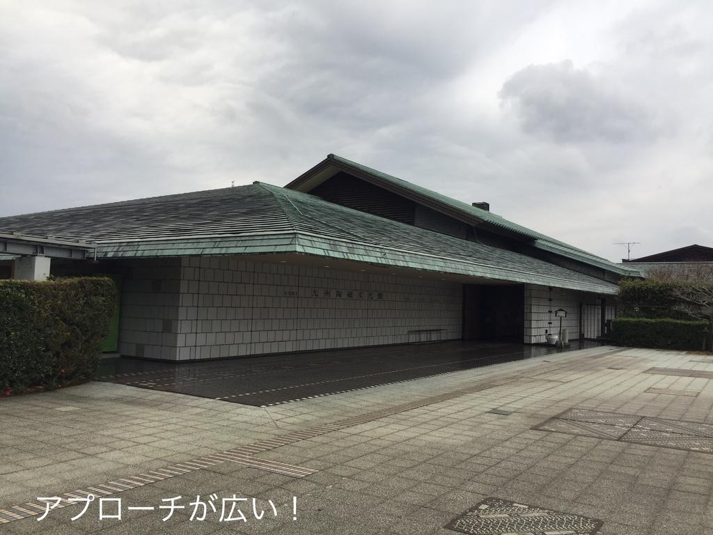 f:id:karutakko-muratan:20190121002546j:plain