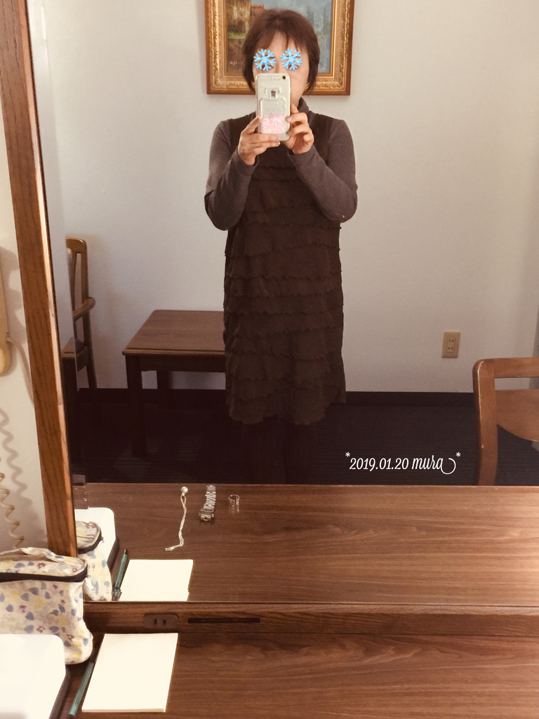 f:id:karutakko-muratan:20190121002621j:plain