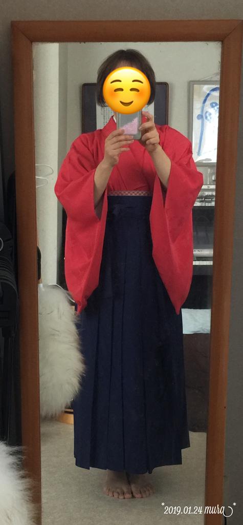 f:id:karutakko-muratan:20190124104145j:plain
