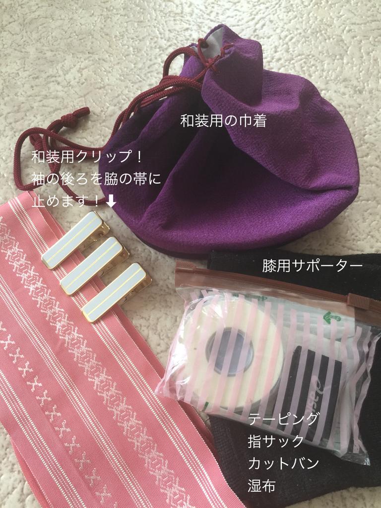 f:id:karutakko-muratan:20190124110713j:plain