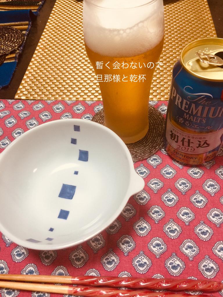 f:id:karutakko-muratan:20190125012619j:plain