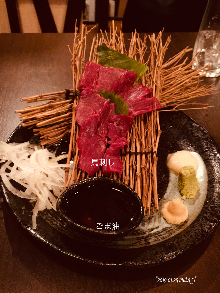 f:id:karutakko-muratan:20190125234933j:plain