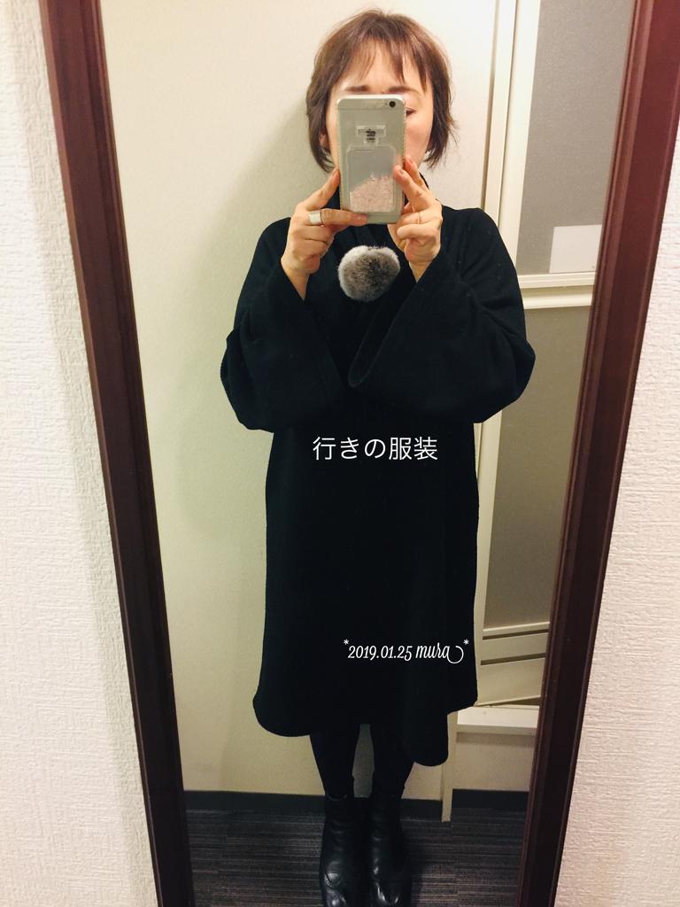 f:id:karutakko-muratan:20190125235135j:plain