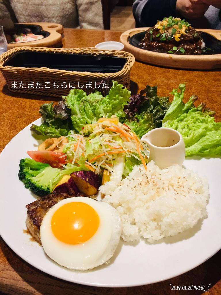 f:id:karutakko-muratan:20190129104338j:plain