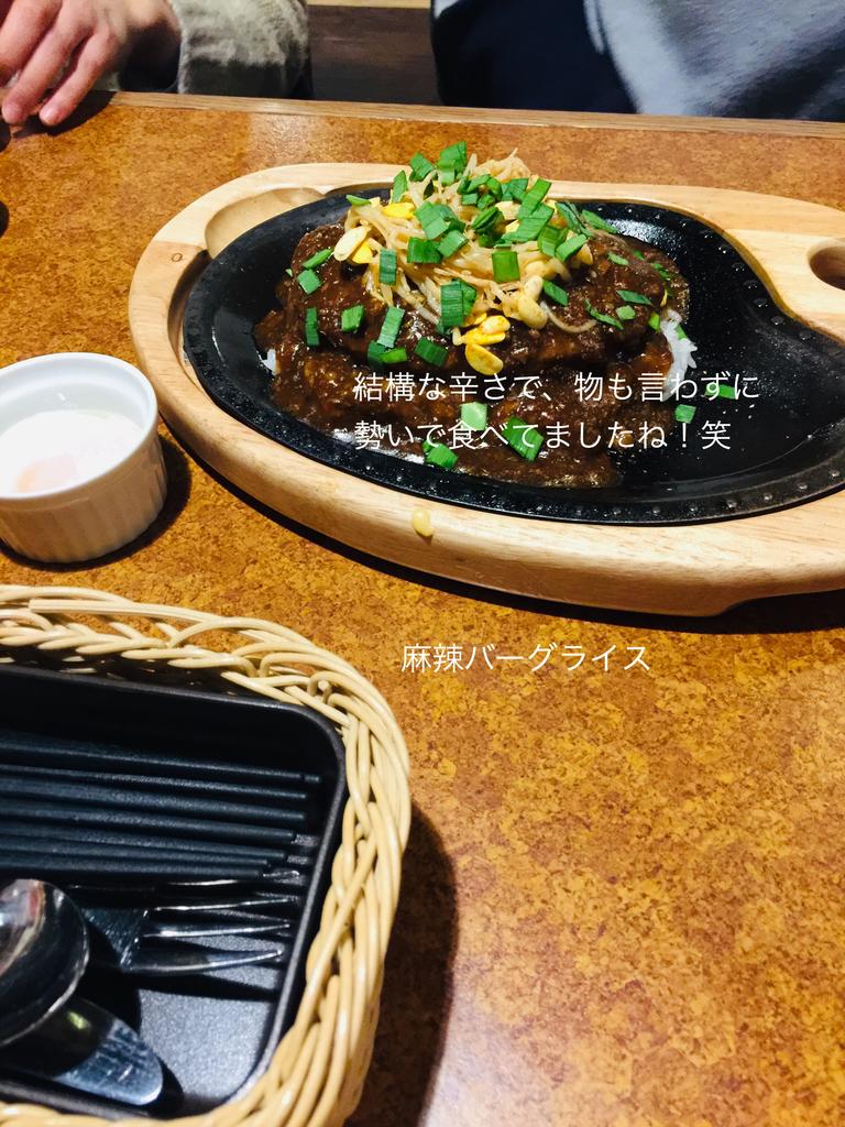 f:id:karutakko-muratan:20190129104401j:plain