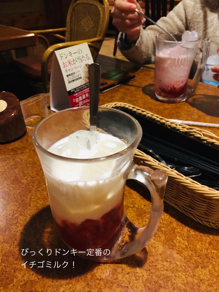 f:id:karutakko-muratan:20190129104448j:plain