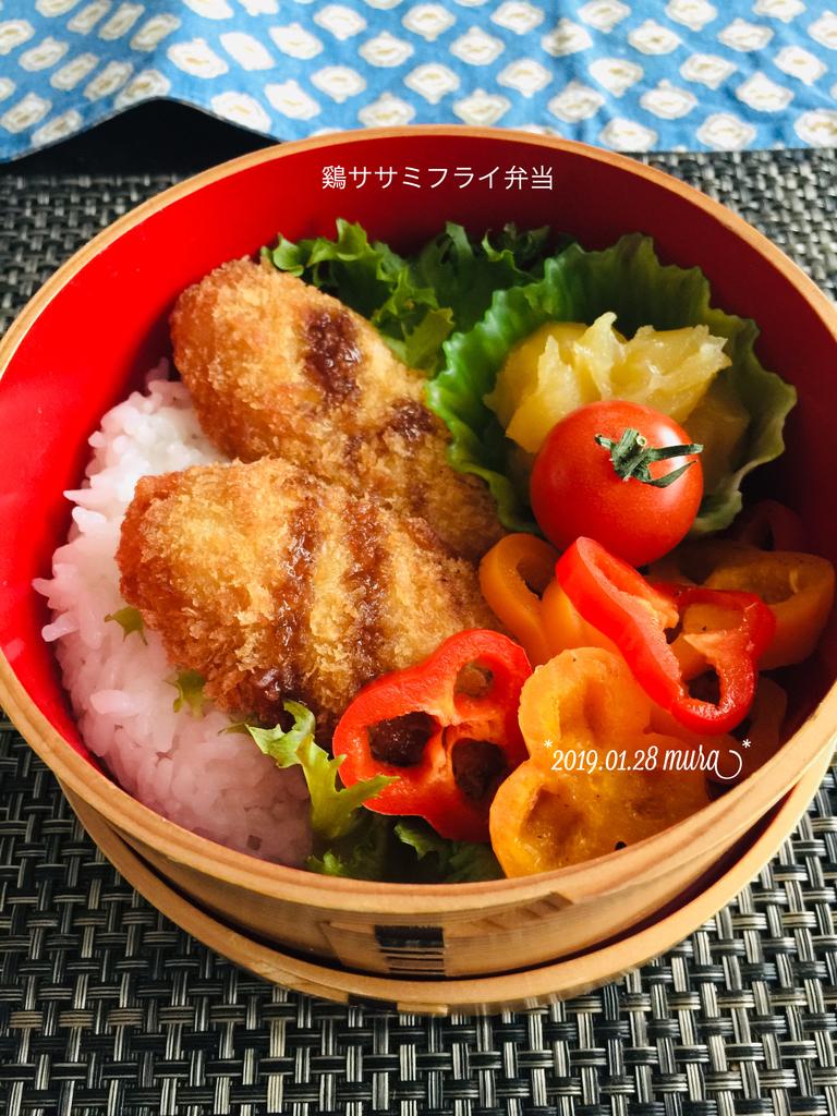 f:id:karutakko-muratan:20190129104654j:plain