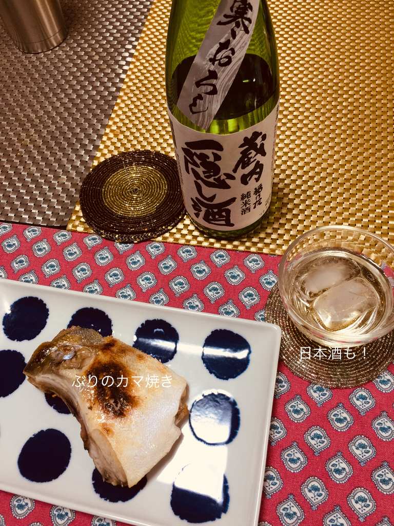 f:id:karutakko-muratan:20190130095442j:plain