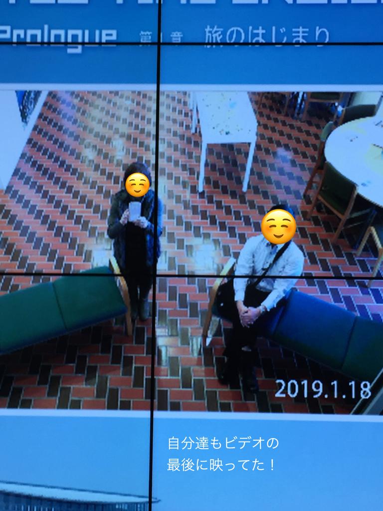 f:id:karutakko-muratan:20190131110729j:plain