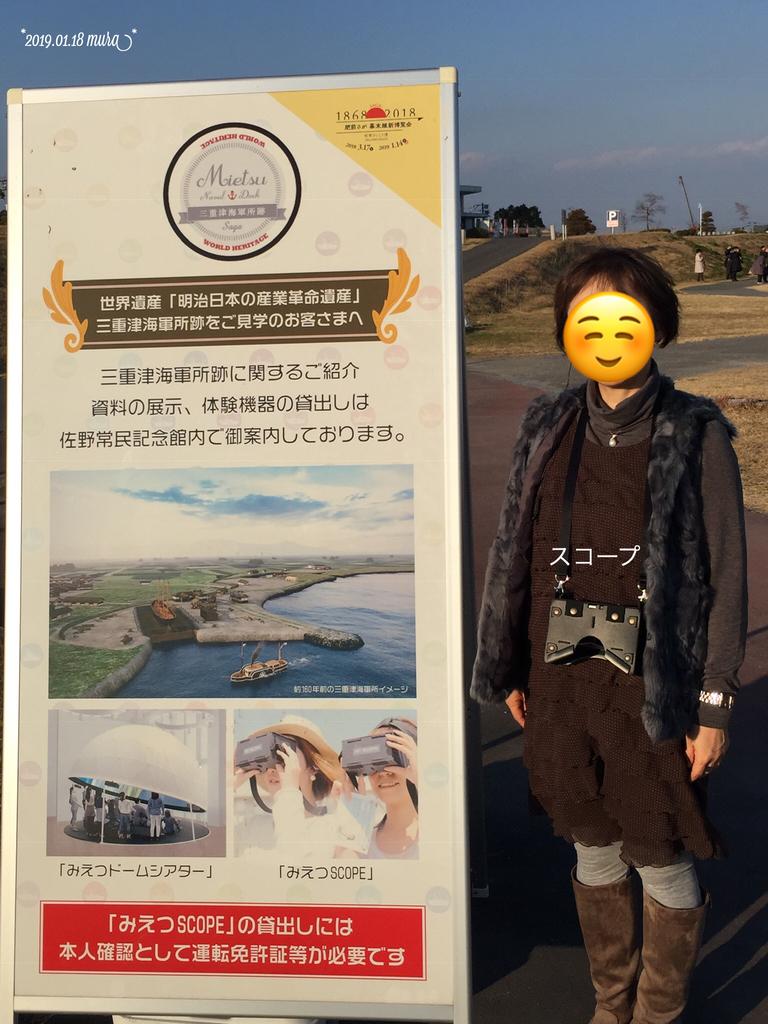 f:id:karutakko-muratan:20190131110819j:plain