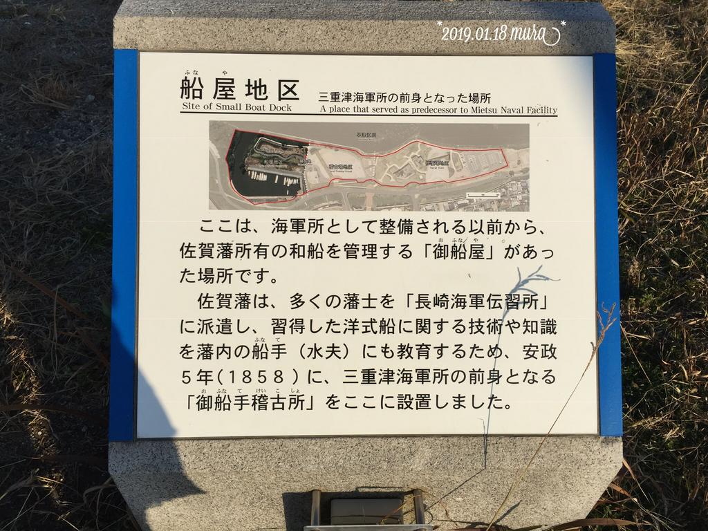 f:id:karutakko-muratan:20190131110858j:plain