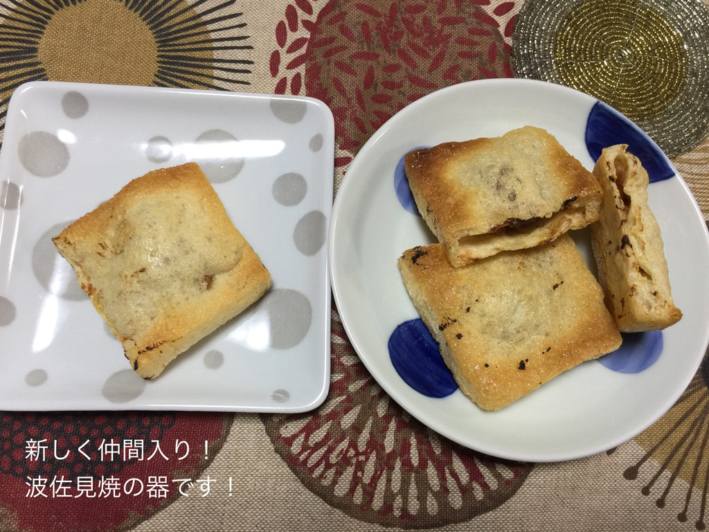 f:id:karutakko-muratan:20190204003112j:plain