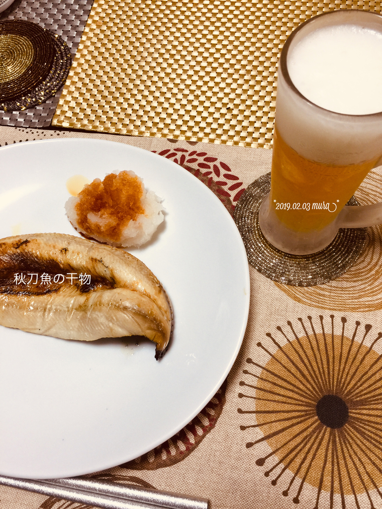 f:id:karutakko-muratan:20190204003213j:plain