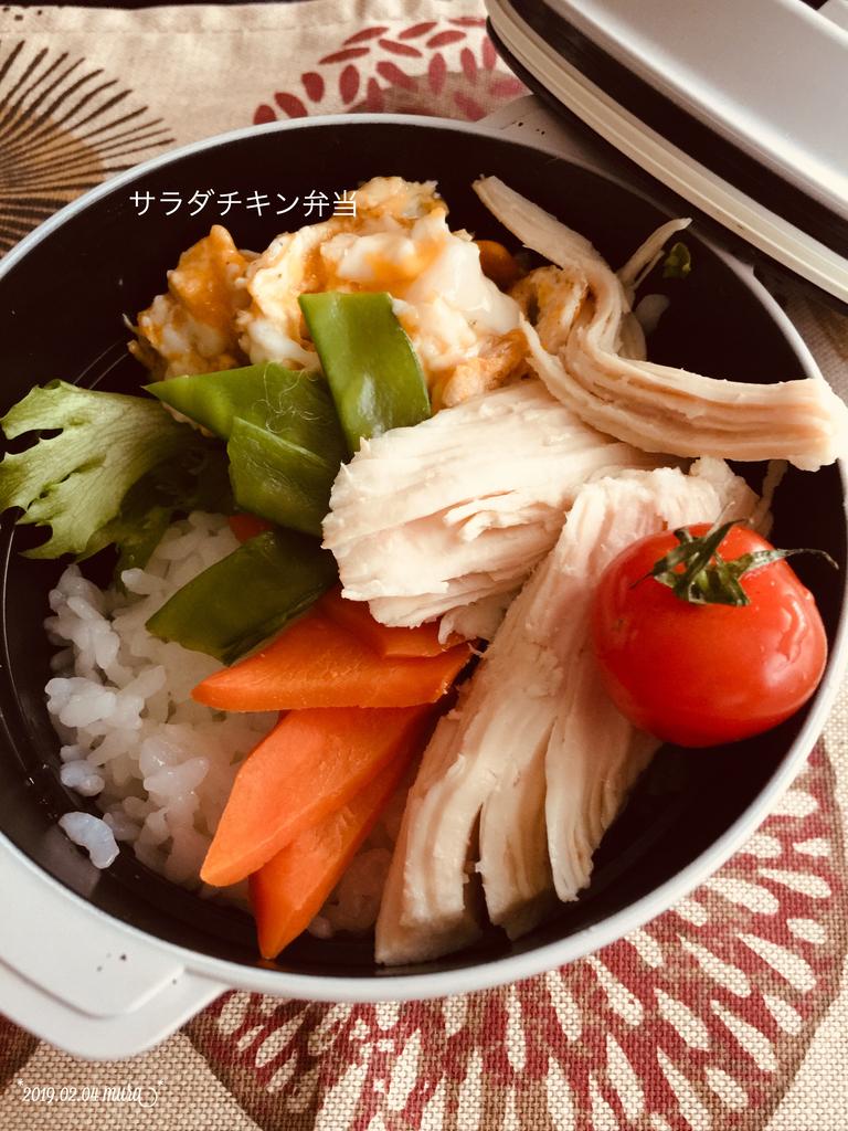 f:id:karutakko-muratan:20190205111509j:plain
