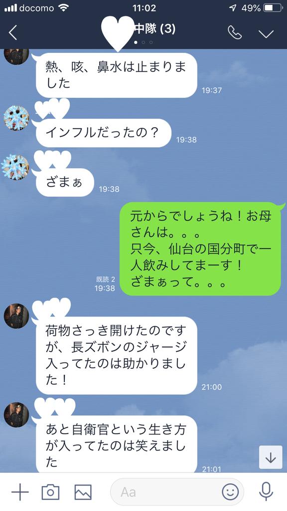 f:id:karutakko-muratan:20190206111216j:plain
